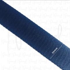 Alça Chic Para Bolsa de Poliéster - 3 cm - Azul Marinho